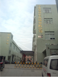 Ninghai Zhouhua Die Casting Co.,Ltd